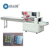 New style 220V pouch flow syringe pill packing machine