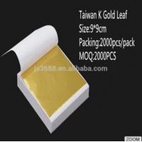 China Hot!!! Best selling High Quality 9*9 CM Taiwan Imitation Gold Leaf for furniture ceiling decoraion on sale