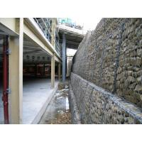China manufacturer,Gabions,Gabion baskets,for gabion wall, Made In China Manufactures