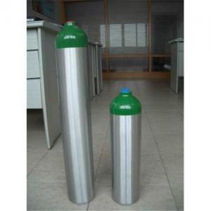 China Medical Oxygen Tank on sale