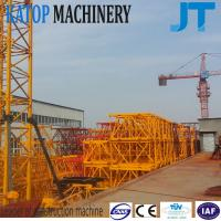 China model 1.6x2.5m mast section  for tower crane Manufactures