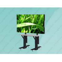 """40"""" and 42"""" LCD Video Wall Manufactures"""