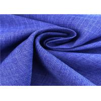 300D Polyester Cationic Dye Coated Waterproof Windproof Fabric For Skiing Wear Manufactures
