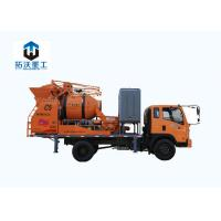 13.58 T Weight Truck Forced Concrete Mixer With φ200×1000 Delivery Cylinder Manufactures