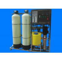 1000L/H Brackish Water Reverse Osmosis Water Treatment System TDS 2000PPM - 20000PPM Manufactures