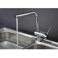 Cheap Single Level Pull Out Kitchen Faucet ROVATE Counter Mounted Chrome Plated Manufactures