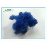Royal Blue PSF Polyester Staple Fiber With 1.5D Fineness Easy To Process Manufactures