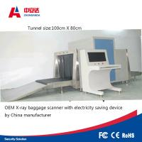 Low Noise Conveyor X Ray Baggage Scanner Machine for Security Checking Manufactures