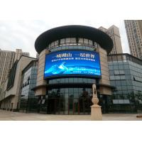 China P10 320*160mm Module Outdoor Advertising LED Display 1/2 Scanning Mode on sale