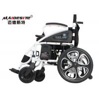 Four Wheel Electric Folding Wheelchair Multifunction High Load Capacity Manufactures