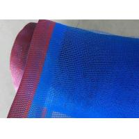 Ultra Fine Soft Poly Mesh Netting Twisted Weaving For Covering The Plants Manufactures