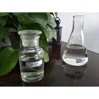 Catalytic Agent Liquid Sodium Methoxide 30% Laboratory Reagents , Analytical Reagents Manufactures