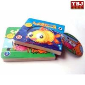 china guangzhou ybj cheap price children hardcover book/custom children tale book Manufactures