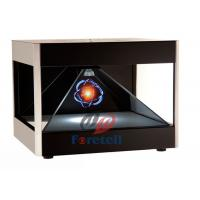 China 47 Inch Holographic Projection Screen True 3d Display Advertising Display Showcase on sale