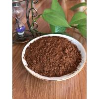 Buy cheap Medium Fat Alkalized Dark Cocoa Powder Confectionery Raw Material IS 022000 ISO 9001 from wholesalers