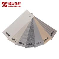 Breathable Light Blocking Curtain Liner Fabric 26%Polyester Class 1 Flammability