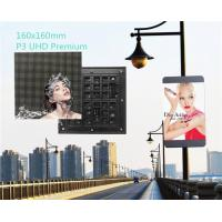 RGB Large Outdoor LED Display Screens / Electric Outdoor Digital Display Board Manufactures