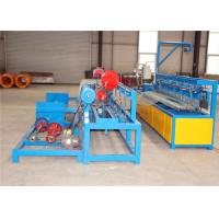 Single Wire Chain Link Fence Machine Twisted / Knuckled Sides Energy Saving Manufactures