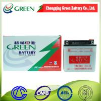 Buy cheap FOB Chongqing Shanghai Guangdong Zhejiang For batteries from wholesalers