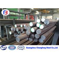 China Grinding Surface Plastic Mould Steel Round Bar Corrosion Resistant Featuring on sale