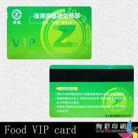 Offset Printing HICO Magnetic Stripe PVC Card Black Or Green Color Manufactures