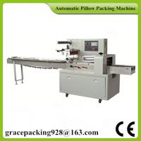 Quality GT-400 Low price high speed automatic flow biscuit packing machine for sale