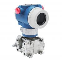 China 4-20MA HART anti-expolosion differential pressure level transmitter on sale