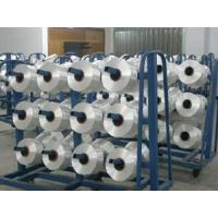 China High Strength Low Shrinkage Polyester Yarn (250D/72F) on sale