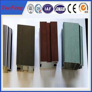 6063 aluminum die casting aluminum u profile for glass /aluminum profile extrusion u shape Manufactures