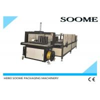 Automatic Corrugated Carton Strapping Machine High Capacity Supply Power 380V 50HZ Manufactures