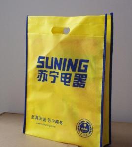 Non Woven  Gift Bag Manufactures
