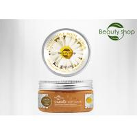 220g Chamomile Natural Skin Care Body Scrub For Skin Whitening Manufactures