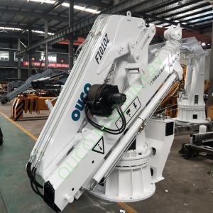 Hydraulic Folding 8M Steel 0.6T Offshore Pedestal Crane Manufactures