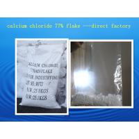 China calcium chloride 74-77% flake desiccant on sale