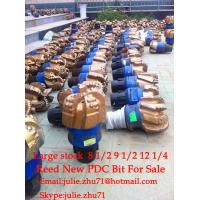 Reed PDC bit Manufactures