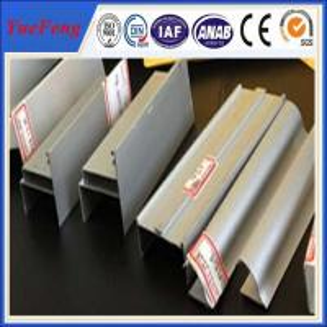 clean room(shower room) aluminium extrusion system, aluminum quarter round profiles Manufactures