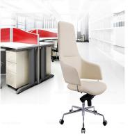 Leisure Swivel Adjustable Ergonomic Office Chair With Fire Retardant Foam Manufactures
