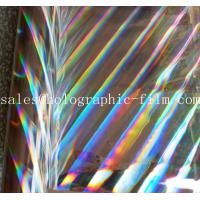 Buy cheap Hot sell Thermal  seamless  pillar of light PET & BOPP holographic lamination film for dry or hot lamination machine from wholesalers