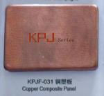 ACP (KPJF-031) Manufactures