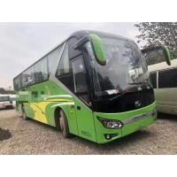 Golden Dragon XMQ6125 Promotion Bus New Traveling Bus 33 Seats 2019 Year Manufactures