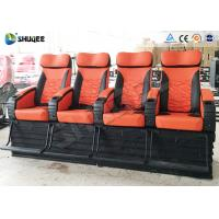 4D Film 4D Movie Theater With 4DM Motion Seat Special Effect Wind / Rain / Snow Manufactures