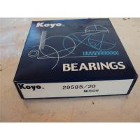 koyo Bearing 7305 B preloaded to enhance their rigidity and rotating performance Manufactures