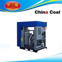 Frequency Screw Air Compressor Manufactures