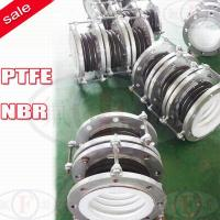 China PTFE liner NBR rubber expansion joint bellows on sale