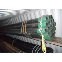 Precision Astm Carbon Steel Pipe Low Temperature For Oil / Gas Project Manufactures