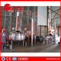 Gin Alcohol Distiller Machine For Low / High Alcohol Concentration Manufactures