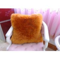 Plush Lambswool Rocking Chair Cushions 40*40cm , Soft Sheepskin Pads For Wheelchairs  Manufactures