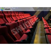 Thriller 4D Sound Vibration Equipment With Durable Shaking Vibration Chairs Manufactures