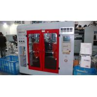 3 Layer plastic blow moulding machine with single head double head 5L Manufactures