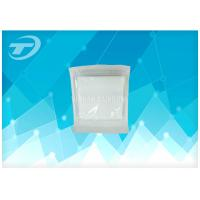 China High absorbent medical non woven sterile gauze swabs 7.5*7.5cm-12ply on sale